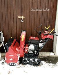 日本の小型除雪機 - Siasses Lebn
