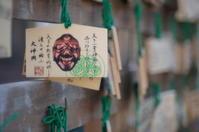 品川神社 - 写真日記
