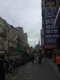 冬の台北 - ..., and trips