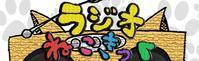 お知らせ ~重要~ - ABBANDONO2009(杉並区高円寺で平日夜活動中の男女混合エンジョイバスケットボールチーム)