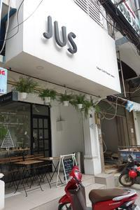 2016-'17 年越しベトナム~コールドプレスジュース「JUS」&2016年ラストご飯はバインミー(笑) - LIFE IS DELICIOUS!