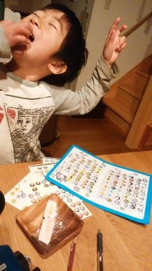 子どもをよく見る力を養う - おひさまのたまご