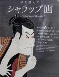 なにわ橋づくし+灯りづくし(Ponts en Osaka avec Illuminations) - ももさへづり*やまと編*cent chants d'une chouette (Nara)