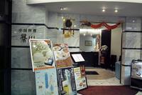 景山~千葉の旨い店~ - しゃしん三昧   ~シグマ、レクサス、着物の日々~