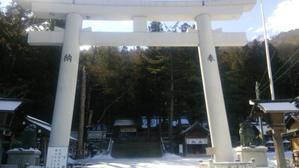 やっと初詣♪諏訪大社…巻(^^) - 昇仙峡ロープウェイ「スタッフ」ブログ
