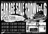 GARAGE SALE SHOW vol.6 - 布とお茶を巡る旅