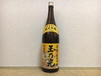 (京都)玉乃光 酒魂 純米吟醸 / Tamanohikari Shukon Jummai-Ginjo - Macと日本酒とGISのブログ