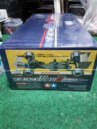 F104Ver2PRO - 鉄道趣味などのブログ