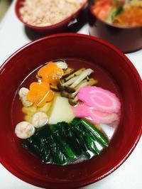 お雑煮☆ - Mi-Rinのおいしいもの日記