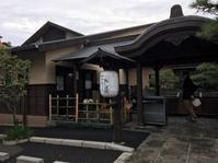 レストランオオタニ @ 大山 - 365日~ランチ日和♪