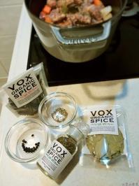 VOX organic SPICE - 世田谷・祖師ヶ谷大蔵の教室    日常の食卓