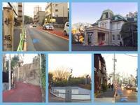 桂坂へ~タモリさんの坂道美学が知りたくて~ - 上田いとこ の ハナサカブログ