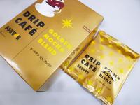 ドリップカフェ コナコーヒー ゴールデンモカブレンド@ドトール - 池袋うまうま日記。