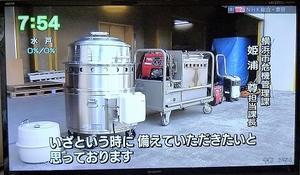 3‐999) 横浜市防災拠点機器更新計画 - 三百六十五連休(一)