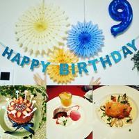 9歳の誕生日♪ - ◆◇Today's Mizukitchen◇◆