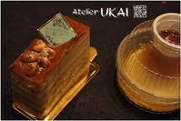 アトリエうかい(青葉区)ケーキ - 小料理屋花