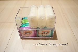 わが家の残念収納を公開◆洗面所のシンク下 - welcome to my home!