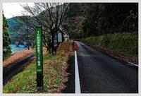 宮崎・日之影セラピーロード(TR鉄道跡)を歩く - ■MAGの写真創庫■