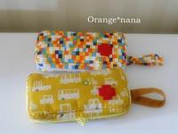 黄色のエピペンケースだよ(ハンドメイド・雑貨DIY部門) - Orange*nana:はりねずみが今日も作っちゃうよぉ!