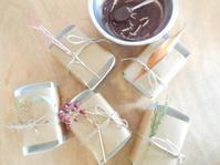 チョコ菓子詰め合せ、限定販売のお知らせ。 - えんがわ