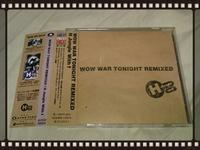 H jungle with t / WOW WAR TONIGHT REMIXED - 無駄遣いな日々