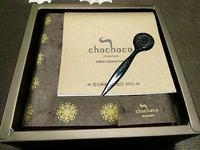 (台中:スイーツ)「chochoco」なんて可愛い名前のチョコレート専門店のとろける生チョコ♪[旅行・お出かけ部門] - メイフェの幸せいっぱい~美味しぃいっぱい~♪