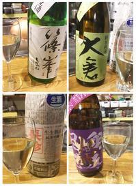 コアな日本酒のお店 / イクメンオカメ 他 - ヨウムな生活