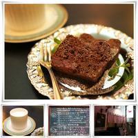 [前橋市]ヤギカフェ「いちご入りガトーショコラ風バターケーキ」 - 焼まんじゅうを食らう!