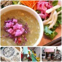 [前橋市]ヤギカフェ「紫陽花グリーンカレースープ&サラダ」 - 焼まんじゅうを食らう!