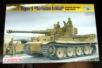 タイガー1極初期型.501重戦車大隊第1中隊112号車 - 模型製作報告書【プラモログ】