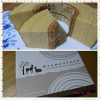 奈良でバームクーヘンを食べるなら♪ - ずっと飾って楽しめる♪シュガークラフトケーキデコレーター らぶのブログ