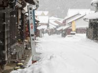 1月15日 吹雪 吹屋 - 風まかせ、カメラまかせ
