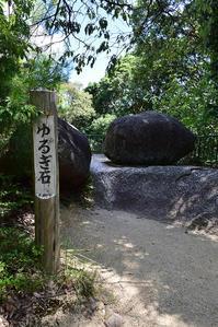 太平記を歩く。 その3 「笠置山・後編」 京都府相楽郡笠置町 - 坂の上のサインボード
