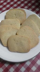 スパイスクッキー♪ - 紅茶ライフ
