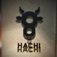 肉食忘年会で絶品黒毛和牛を堪能♡ @ 黒毛wagyu Restaurant HACHI(青山)(旅行・お出かけ部門) - fait main de CHAR
