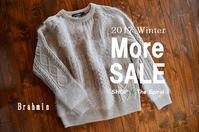 """2017 Winter More SALE !...1/19thu"" - SHOP ◆ The Spiralという館~カフェとインポート雑貨のある次世代型セレクトショップ~"