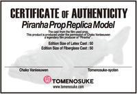 ピラニア・プロップ・レプリカ・モデル、近日予約受付 - 下呂温泉 留之助商店 店主のブログ