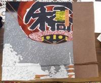 江戸百景浅草金竜山風呂敷で帯 - うまこの天袋