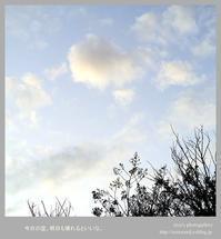 today's sky - eico's photo gallery