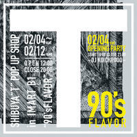 """SHIBUYA""""T""""POP UP SHOP 90'S FLAVOR - IMART BLOG"""