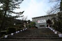 長谷寺 仁王門は修理中 - 平凡な日々の中で
