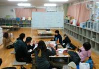 キャンプ会議を行いました(1月18日) - ぐんま少年少女センターofficialブログ