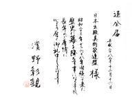日本出版美術家連盟を退会しました - junya.blog(猫×犬)リアリズム絵画