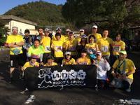 20161113 いびがわマラソン - いわくらランニングステーション