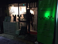 金沢(尾張町):Marichou-k (マリシュケ)中華カフェレストラン - ふりむけばスカタン