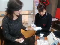 「貼るサプリ」テープの勉強会 - 横浜元町のネイルサロンMAUVEの情報サイト~revue au Mauve~
