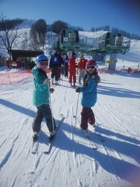 スキーシーズン始まってます - やたけた すたいる