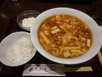 たけくま - 東京を食べ歩くネコ♪