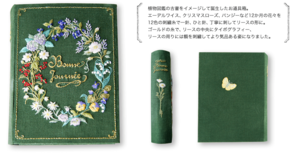 Information - 東京・自由が丘  井上ちぐさの刺繍&カルトナージュ教室  Atelier Claire(アトリエクレア)