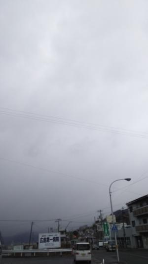 大寒らしい鉛色の雲が押し寄せます - 広島瀬戸内新聞ニュース(社主:さとうしゅういち)